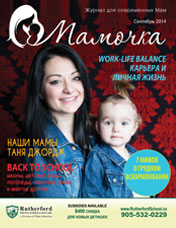 Cover-Page-September-Mamochka-web